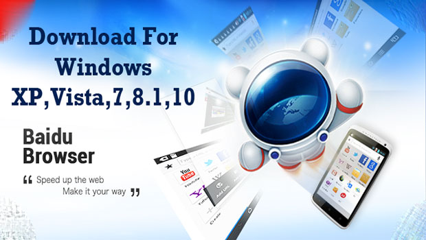 Baidu browser for pc windows